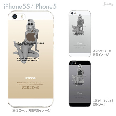 【iPhone5S】【iPhone5】【HAREM graphics】【iPhone5sケース】【カバー】【スマホケース】【クリアケース】 hgx-ip5s-117の画像
