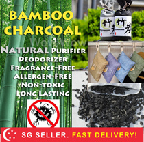 Fresh Air | Bamboo Charcoal | Natural Air Purifier | Air Humidifier | Aromatherapy | Air Freshener