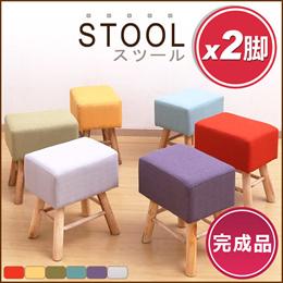 スツール 木製 北欧 椅子 イス チェア モダン おしゃれ シンプル チェアー シェルチェア デスクチェア スツールチェア カウンターチェア バーチェア