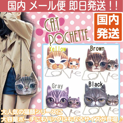【国内発送】猫顔ポシェット ワンショルダーバッグ 猫の顔プリント チェーンバッグ Chain bag 小サイズ ハンドバッグ 猫グッズ キャット#F1398#の画像