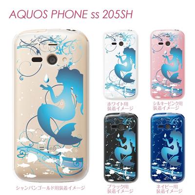 【AQUOS PHONE ss 205SH】【205sh】【Soft Bank】【カバー】【ケース】【スマホケース】【クリアケース】【クリアーアーツ】【人魚姫】 08-205sh-ca0100cの画像