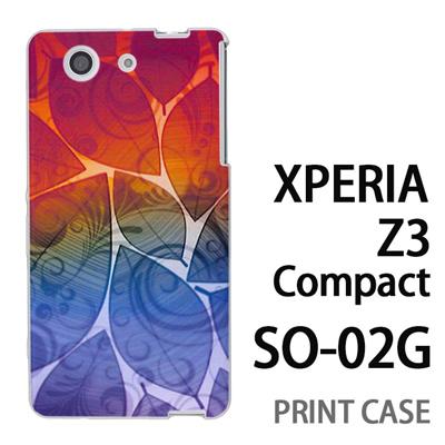 XPERIA Z3 Compact SO-02G 用『0116 舞い散る葉 レインボー』特殊印刷ケース【 xperia z3 compact so-02g so02g SO02G xperiaz3 エクスペリア エクスペリアz3 コンパクト docomo ケース プリント カバー スマホケース スマホカバー】の画像