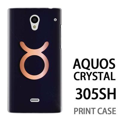AQUOS CRYSTAL 305SH 用『0720 星座おうし座マーク』特殊印刷ケース【 aquos crystal 305sh アクオス クリスタル アクオスクリスタル softbank ケース プリント カバー スマホケース スマホカバー 】の画像