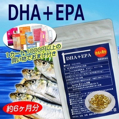 【レビュー500突破】 約6か月分  DHA・EPA ソフトカプセル ダイエット オメガ3の画像