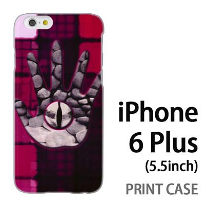 iPhone6 Plus (5.5インチ) 用『No2 6』特殊印刷ケース【 iphone6 plus iphone アイフォン アイフォン6 プラス au docomo softbank Apple ケース プリント カバー スマホケース スマホカバー 】の画像