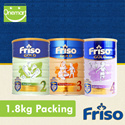 FRISO  1.8kg Gold Milk Powder Step 2/3/4 �� NATURAL NUTRIENTS �� From Netherlands