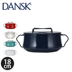 Dansk ダンスク COOKWARE KOBENSTYLE 2 QT CASSEROLE コベンスタイル 2QT キャセロール 18cm 北欧 キッチンウエア両手鍋