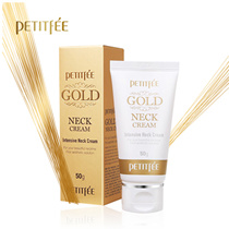 [Petitfee]★★ Gold Neck Pack★★Gold Neck Cream★★Effectively care for neck wrinkles