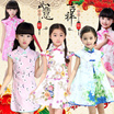 Baby kids Cheongsam10/12/2016 updated (CNY Chinese New Year)Girls cheongsam(qipao)/kids clothing for party  racial harmony performance/quality promise /baby rompers/baby clothing