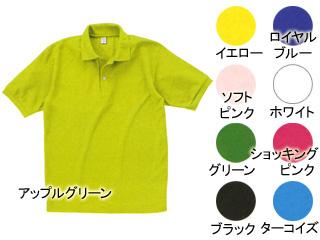 中津テント ドライメッシュ ポロシャツ YK15851-3L [分類:学校体育 プラクティスシャツ・Tシャツ]の画像