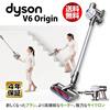 【クーポン使用可能!】ダイソン V6 Origin(DC62 同等機種)【4年保証】【送料無料】  コードレス ハンディクリーナー 掃除機 Dyson V6 Orgin デジタルスリム【DC44進化版】