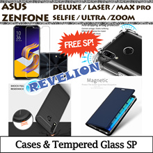 ★SG★[FREE Screen Protector]Asus Zenfone 5 4 3 2 Deluxe Max Pro M1 Laser Selfie Case Tempered Glas