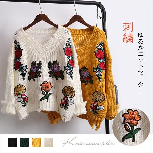 レディース  セーター    韓国ファッション セーター、  刺繍 長袖  knit swearter  ゆるかニットセーター 韓国ファッション ゆとりの、修身、独特のデザイン   送料無料