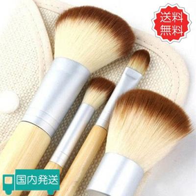 【国内発送】高品質 化粧用ブラシ 4本セット#3447#の画像
