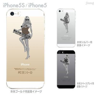【iPhone5S】【iPhone5】【HAREM graphics】【iPhone5sケース】【カバー】【スマホケース】【クリアケース】 hgx-ip5s-125の画像