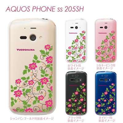 【AQUOS PHONE ss 205SH】【205sh】【Soft Bank】【カバー】【ケース】【スマホケース】【クリアケース】【Vuodenaika】【フラワー】 21-205sh-ne0002caの画像