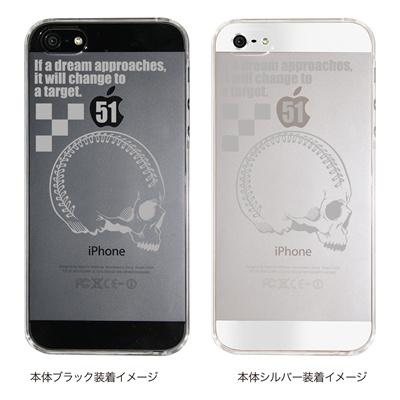 【iPhone5S】【iPhone5】【Clear Arts】【iPhone5ケース】【カバー】【スマホケース】【クリアケース】【ハード・クール】【SKULL】 42-ip5-pnsk010の画像