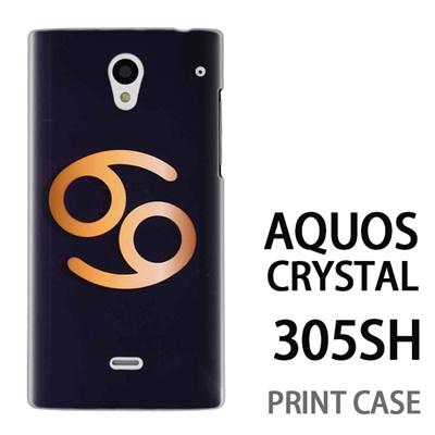 AQUOS CRYSTAL 305SH 用『0720 星座かに座マーク』特殊印刷ケース【 aquos crystal 305sh アクオス クリスタル アクオスクリスタル softbank ケース プリント カバー スマホケース スマホカバー 】の画像