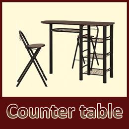 テーブル カウンターテーブル チェアー セット ダイニング キッチン 机 デスク 2人掛け