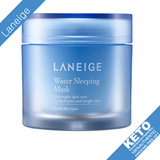 Laneige water sleeping mask 70ml/firming sleeping mask 50ml/