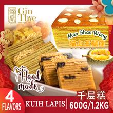 ◆CNY Kuih Lapis 千层糕◆ 600G/1.2KG【Home Made】*Mao Shan Wang Durian/Prune/Longan/Original Made in SG