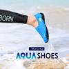 Aqua shoes/Couple shoes/Unisex/MEN/WOMEN/aqurun/ballop/bikit/kids/7Days Vacation/EASTBORN