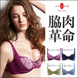 62% OFF Free Shipping (mode Marie) Mode Marie 62025 collection 3/4 cup bra (A57R62025I) Valentine game underwear