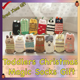 Toddler Gift socks. Christmas Gift set for children 1-3yrs animial cartoon socks.