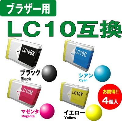 ブラザー用LC10-4PK(4色パック)互換インクカートリッジLC10BK LC10C LC10M LC10Y互換の画像