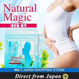 【Natural Magic ナチュラルマジック】☆ダイエットが気になる方の毎日のリズムを整えたいから