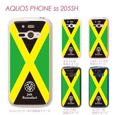 【AQUOS PHONE ss 205SH】【205sh】【Soft Bank】【カバー】【ケース】【スマホケース】【クリアケース】【ミュージック】【ジャーライオン】 08-205sh-z0004の画像