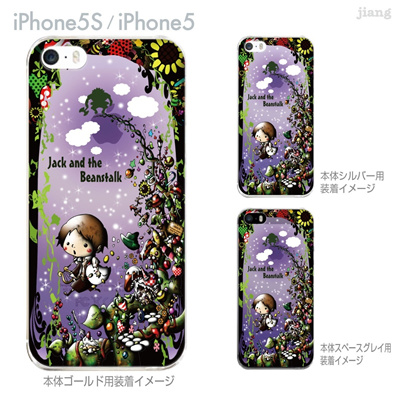 【iPhone5S】【iPhone5】【Little World】【iPhone5ケース】【カバー】【スマホケース】【クリアケース】【イラスト】【Clear Arts】【童話】【ジャックと豆の木】 25-ip5s-am0089の画像