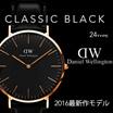 【国内最安値☆ダニエルウェリントン新作!!安心の2年保証実施中 ダニエルウェリントン 『Classic Blackシリーズ』】ダニエルウェリントン Daniel Wellington Classic Man 36mm 40 mm Black Reading horloge