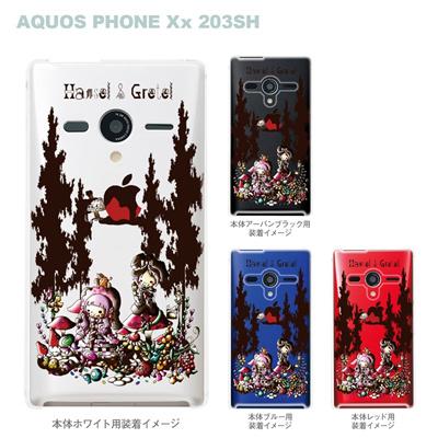 【AQUOS PHONEケース】【203SH】【Soft Bank】【カバー】【スマホケース】【クリアケース】【アート】【Little World】【ヘンゼルとグレーテル】【グリム童話】【お菓子の家】 25-203sh-am0026の画像
