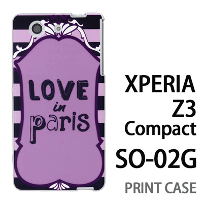 XPERIA Z3 Compact SO-02G 用『0117 ラブインパリス 紫×黒』特殊印刷ケース【 xperia z3 compact so-02g so02g SO02G xperiaz3 エクスペリア エクスペリアz3 コンパクト docomo ケース プリント カバー スマホケース スマホカバー】の画像