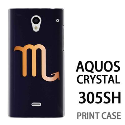 AQUOS CRYSTAL 305SH 用『0720 星座さそり座マーク』特殊印刷ケース【 aquos crystal 305sh アクオス クリスタル アクオスクリスタル softbank ケース プリント カバー スマホケース スマホカバー 】の画像