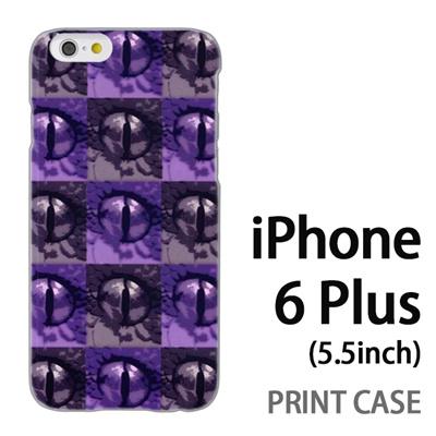 iPhone6 Plus (5.5インチ) 用『No2 10』特殊印刷ケース【 iphone6 plus iphone アイフォン アイフォン6 プラス au docomo softbank Apple ケース プリント カバー スマホケース スマホカバー 】の画像