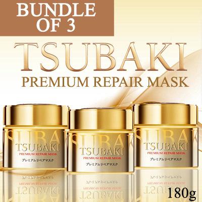 [BUNDLE OF 3 X 180G] Shiseido Tsubaki Premium Repair Hair Mask