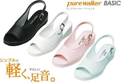 (B倉庫)Pure Walker ピュアウォーカー 7601 ナースサンダル オフィスサンダル レディースサンダル Daimatu PW7601の画像