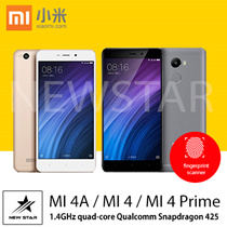 Xiaomi Redmi 4/ Redmi 4 Prime/ Redmi 4A ★ 2GHz octa-core Qualcomm Snapdragon 625 processor ★ 2GB+16GB/3GB+32GB ★ Android 6.0 ★ 4100 mAh Battery Capacity ★ Dual SIM ★