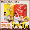 ☆お中元 新プレゼント用!Qoo10最安値挑戦!NO.1 Maxim Coffee 超特価!アンコール!!【共同購入 超特価!】HANS G OPEN!!超お買い得!1個+1個 韓国の人気ナンバーワン商品 Maxim Coffee Mix 3種類から選べる/モカゴールド・オリジナル
