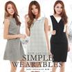 SOPHIALUV - Shift Dress/ Loose Fit Dress / Casual Dress/ Pinafore