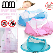 [FOLDABLE]  Comfortable n Portable Baby Mosquito Net  * GFB-High Quality Filler * Breathable * For ZIKA Virus *  Baby Crib Mosquito Net * Landing Mosquito Nets * Canopy Netting For Baby Infant Sleep
