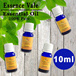 [SPECIAL BUY AT $11.90] Essence Vale Essential Oil - Lavender/Cypress Wild/Rosemary/Eucalyptus 10ml