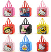 Kids Lunch Box | Lunch Bags | Birthday Party Bags | Goodies Bags | Hello Kitty | Mickey | Minnie | Cute Lunch Box Bags