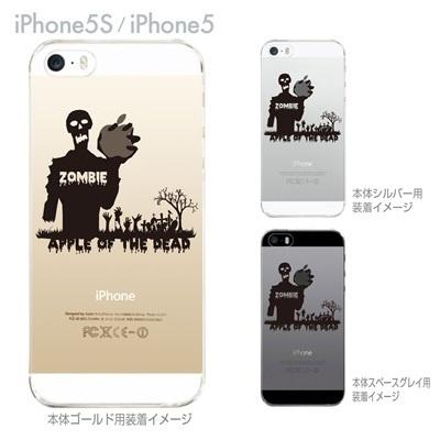 【iPhone5S】【iPhone5】【Clear Arts】【iPhone5ケース】【カバー】【スマホケース】【クリアケース】【ゾンビ】 08-ip5-ca0055の画像