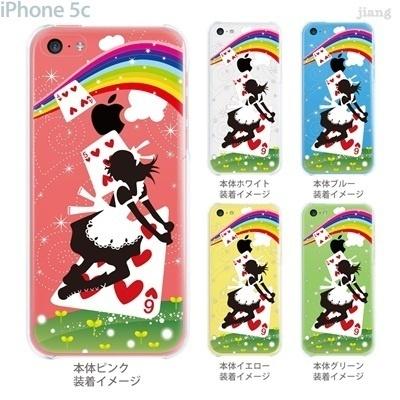 【iPhone5c】【iPhone5c ケース】【iPhone5c カバー】【ケース】【カバー】【スマホケース】【クリアケース】【クリアーアーツ】【Clear Arts】【Alice アリス】 01-ip5c-zec015の画像