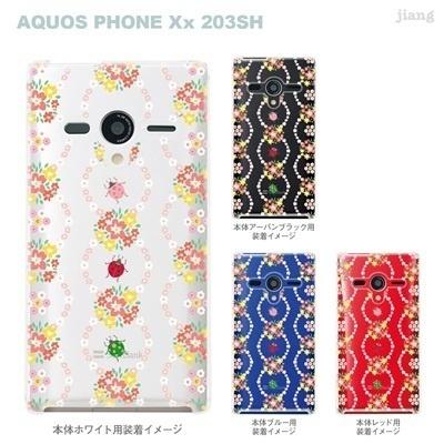 【AQUOS PHONEケース】【203SH】【Soft Bank】【カバー】【スマホケース】【クリアケース】【クリアアーツ】【フラワー】 09-203sh-ca0034の画像