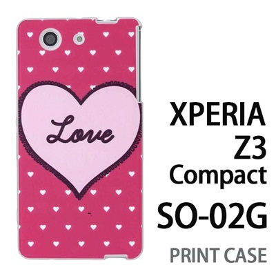 XPERIA Z3 Compact SO-02G 用『0117 ラブハート ピンク』特殊印刷ケース【 xperia z3 compact so-02g so02g SO02G xperiaz3 エクスペリア エクスペリアz3 コンパクト docomo ケース プリント カバー スマホケース スマホカバー】の画像