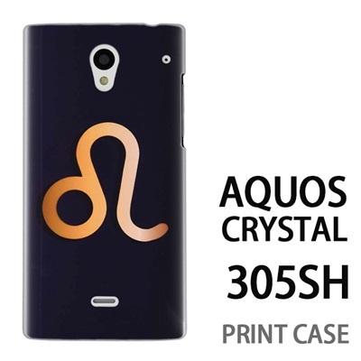 AQUOS CRYSTAL 305SH 用『0720 星座しし座マーク』特殊印刷ケース【 aquos crystal 305sh アクオス クリスタル アクオスクリスタル softbank ケース プリント カバー スマホケース スマホカバー 】の画像